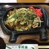 古戦場 - 料理写真:入浴+焼きそば=1,100円