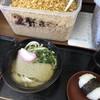 はりまや - 料理写真:じゃこ天うどん450円&たわらおにぎり80円