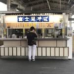 富士見そば - 昔ながらのカウンター