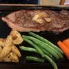 肉料理 美好 - 料理写真:ステーキ170g