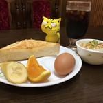 ペリーヌ - モーニングサービス450円(税込) ※アイスコーヒーは+50円