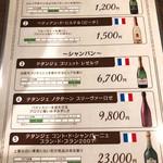 原価ビストロチーズプラス - メニュー