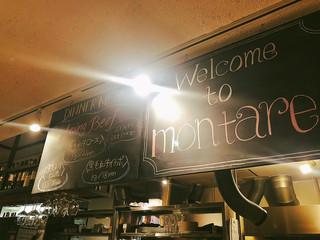 BEEF×ITALIAN Montare -