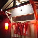 居酒屋漁 - 地元では有名なお店です。