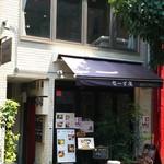 ちーず屋 レストラン&ドッグカフェ -