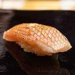 日本橋蛎殻町 すぎた - 高知県の金目鯛(炙り)