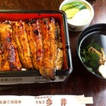 うなぎ今井 - 料理写真:うな重 大(税込3600円)