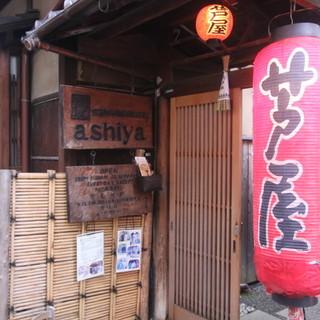 ◆清水寺のそばに佇む風情ある伝統的日本家屋◆