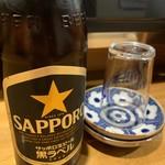 黒尊 - ビールはサッポロ