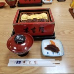 本吉屋 - 料理写真: