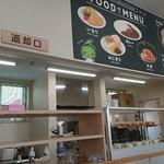 土庄港観光センター -