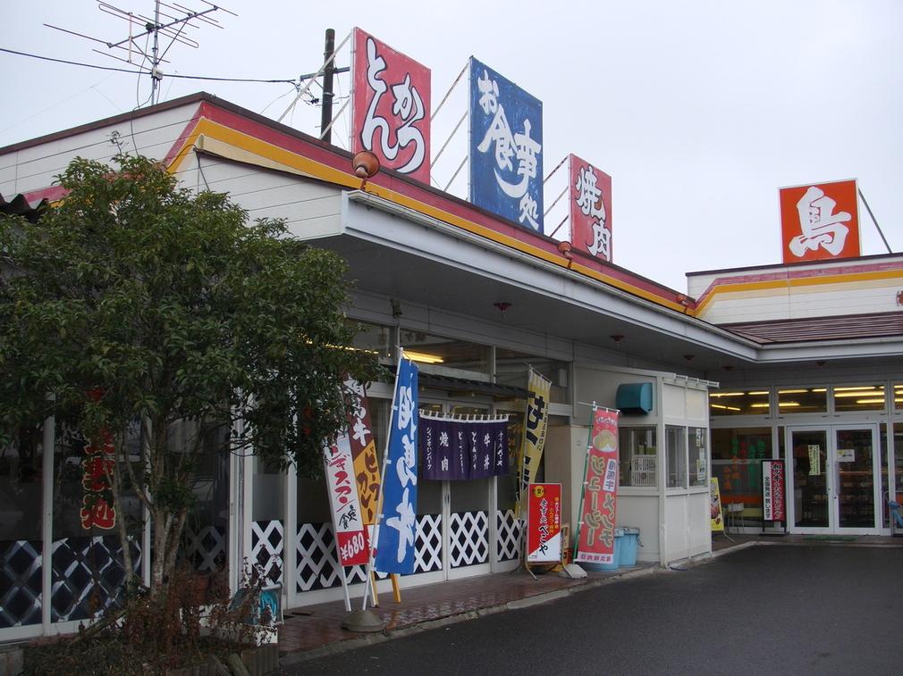 鳥久 桜ヶ丘店
