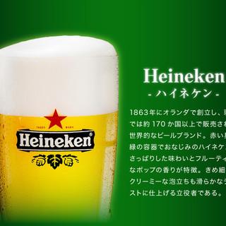 ハイネケン生ビール。スペインハイボールなど