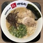 久留米ラーメン清陽軒 - 料理写真: