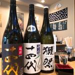 博多もつ鍋 はらへった 赤羽 - プレミアム日本酒