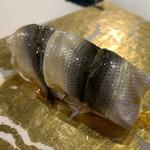 第三春美鮨 - 新子 12g 二枚付け 小型定置網漁 静岡県舞阪