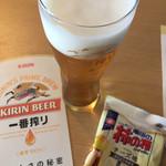 キリンビール - ドリンク写真:一番搾り (*´ω`*)