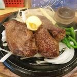 がっつりステーキ - サガリ 300g