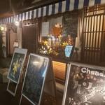 クレープリー 京都シャンデレール - 路地をちょっと入ったところにあります。