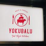 YOKUBALU -