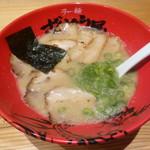 Zundouya - チャーシューメン