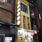 桂花ラーメン - お店