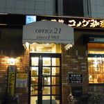 コメダ珈琲店 - がーいかん