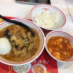 蒙古タンメン中本 - レディースセット(半味噌タンメンで)
