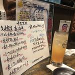 リトル沖縄 -