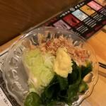 四代目 鎌倉酒店 -