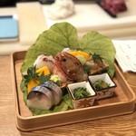 Muromachi Kaji -