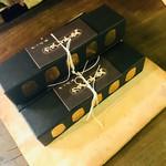 井上茶寮 - 5個入りの箱入の品       ¥1200-