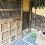井上茶寮 - 入口の戸