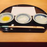 Kyoboshi - 薬味