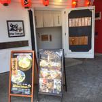 麺 the Tokyo - 外観