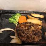 肉処 牛和火 - 合挽ハンバーグガーリックソース180g(800円)