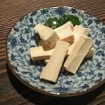 センマイル。 - チーズクリーム醤油麹漬け