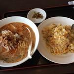 四季紅 - 台湾味噌ラーメンとチャーハンセット680円税別