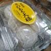 弘美堂 - 料理写真:きびもち大福 1個100円