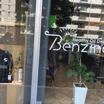 Healthy Oil Dining Benzina -