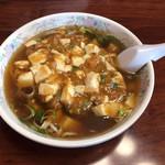 北京 - 料理写真:麻婆メン プルプルしてるとこがダマになってて不思議な食感