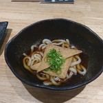 魚輝水産 - 冷凍讃岐~コシ有り。