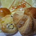 パンの家 ラ・ママン - 201201