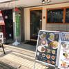 零 江坂店