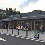 赤城高原サービスエリア(上り線) アカギ ファーマーズ マーケット - 建物外観