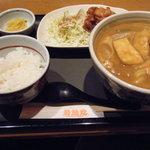 若鯱家 - カレーうどん定食