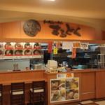 1129709 - イトヨーカ堂の中にあるお店です(2008.12)