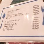 ドコダ ミラクルキッチン - MENU
