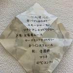 嵐山MITATE - その他写真: