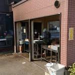 魚増鮮魚店 -